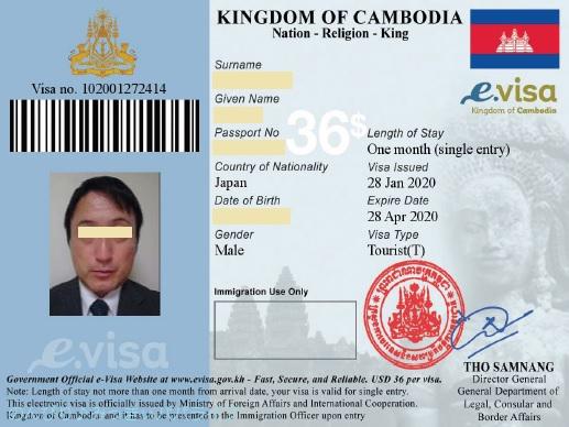 cambodiaevisa.jpg
