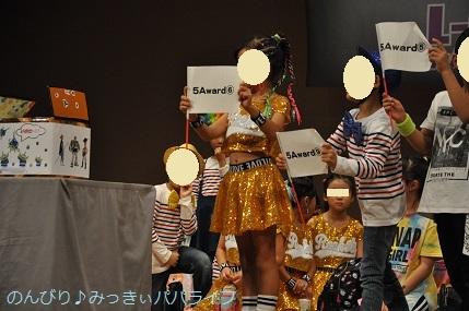 dance20191104.jpg