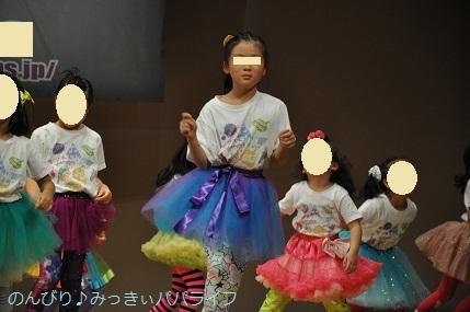 dance20191108.jpg