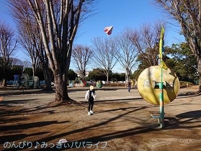 gantanpark202003.jpg