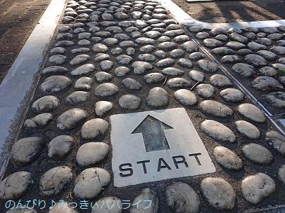 gantanpark202005.jpg