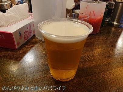 haihairo01.jpg