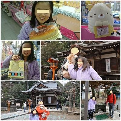 hatsumoude201905-1.jpg