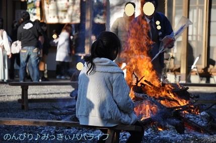hatsumoude202005-1.jpg