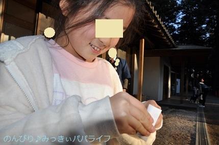 hatsumoude202009.jpg