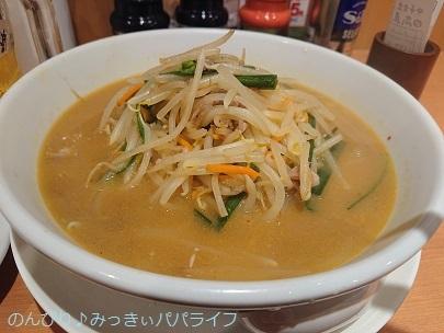 hidakaya20191001.jpg