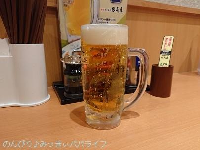 hidakaya20191003.jpg