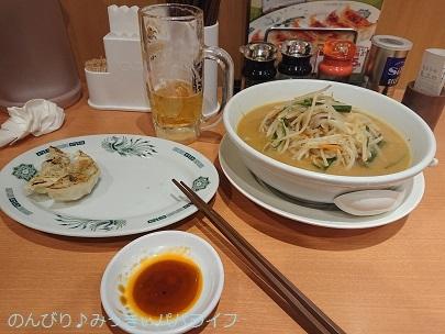 hidakaya20191004.jpg