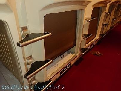 hidakayaroppongi201910.jpg