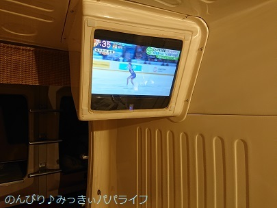 hidakayaroppongi201912.jpg