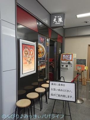 hiroshima201910001.jpg
