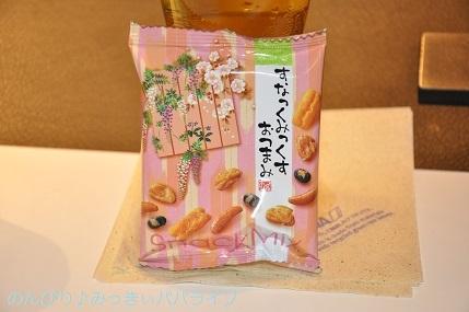 hiroshima201910015.jpg