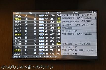 hiroshima201910016.jpg