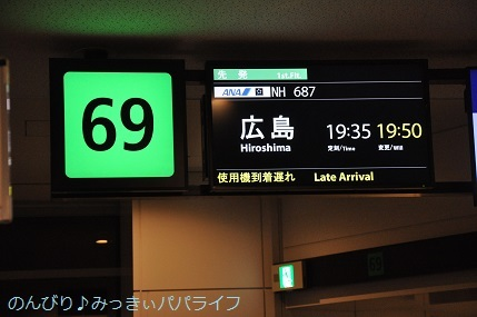hiroshima201910017.jpg
