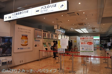 hiroshima201910020.jpg