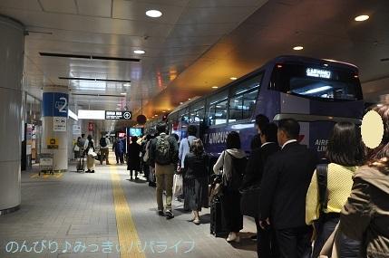 hiroshima201910022.jpg
