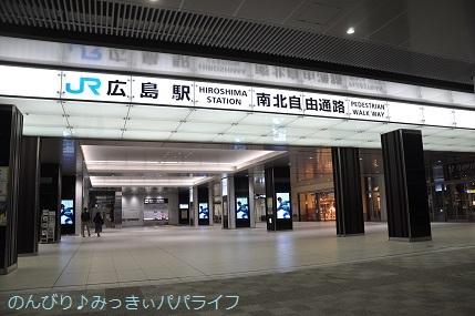 hiroshima201910024.jpg