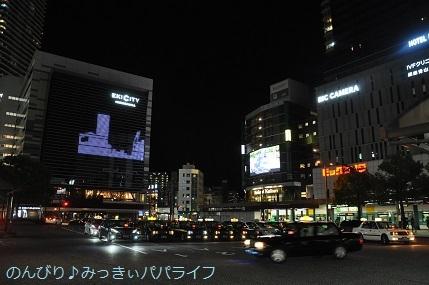 hiroshima201910025.jpg