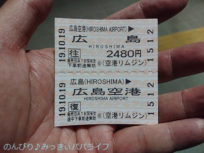 hiroshima201910027.jpg