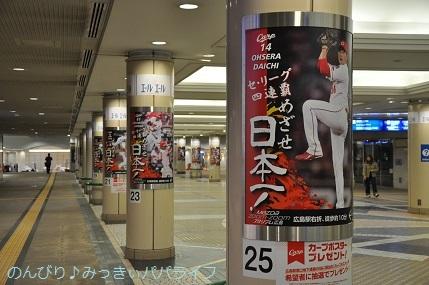 hiroshima201910028.jpg