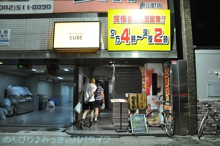 hiroshima201910029.jpg