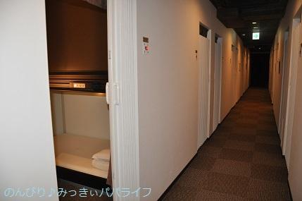 hiroshima201910030.jpg