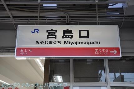 hiroshima201910038.jpg