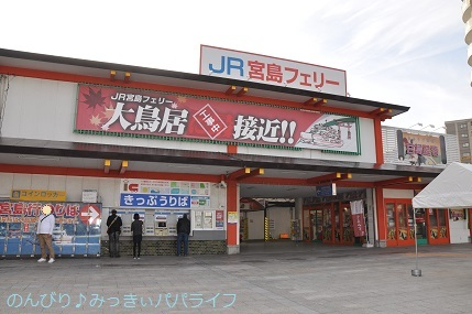 hiroshima201910040.jpg