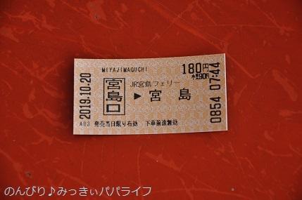 hiroshima201910041.jpg