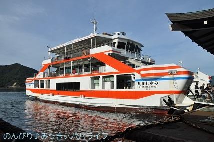 hiroshima201910046.jpg