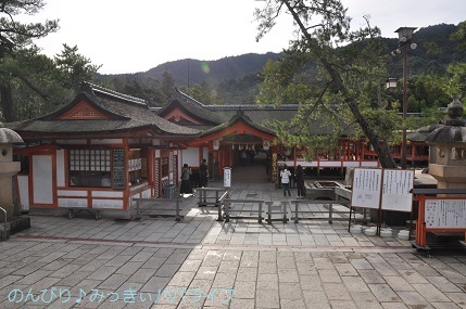 hiroshima201910053.jpg
