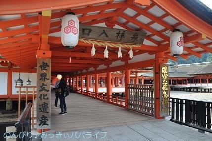hiroshima201910054.jpg