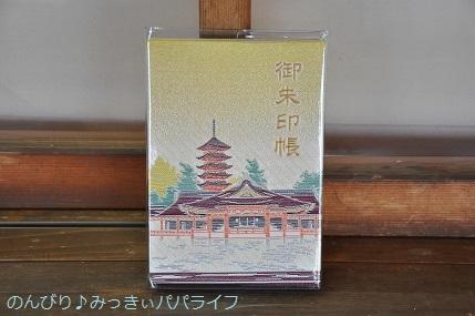 hiroshima201910060.jpg