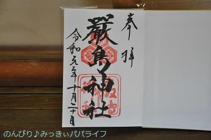 hiroshima201910061.jpg