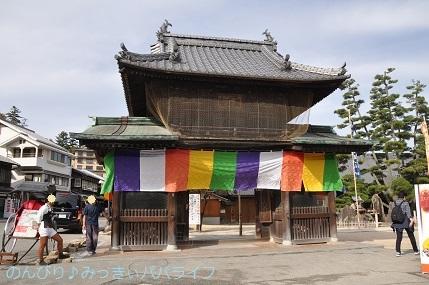 hiroshima201910066.jpg