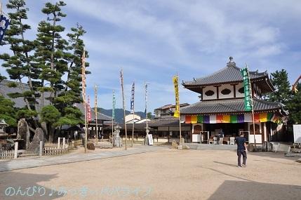 hiroshima201910067.jpg