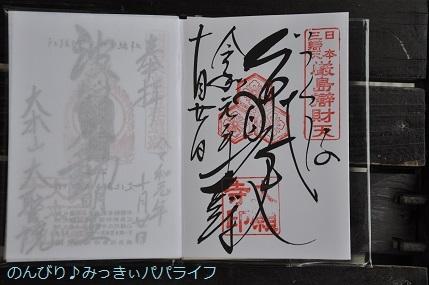 hiroshima201910071.jpg