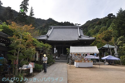 hiroshima201910076.jpg