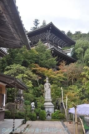 hiroshima201910078.jpg