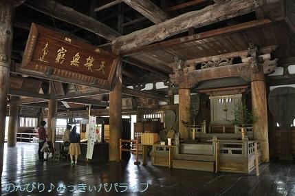 hiroshima201910088.jpg