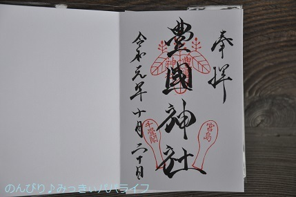 hiroshima201910091.jpg