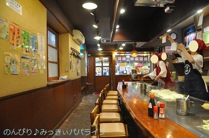 hiroshima201910095.jpg
