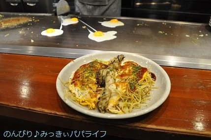 hiroshima201910097.jpg