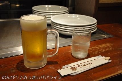hiroshima201910099.jpg