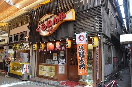 hiroshima201910100.jpg