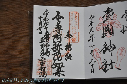 hiroshima201910106.jpg