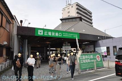 hiroshima201910112.jpg