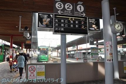 hiroshima201910113.jpg