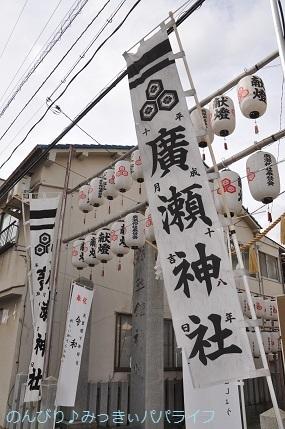 hiroshima201910116.jpg