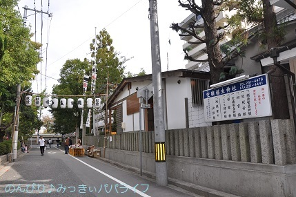 hiroshima201910121.jpg